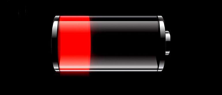 Бвстро садится аккумулятор телефона
