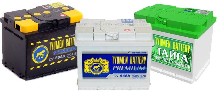 Тюменские батареи