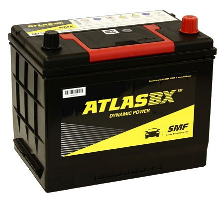 Atlas BX SMF