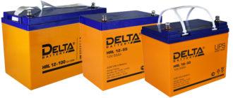 Аккумулятор Delta HRL