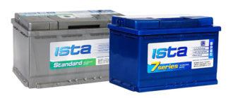 Аккумуляторы ISTA