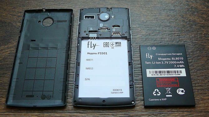 Телефон Fly со съемным аккумулятором