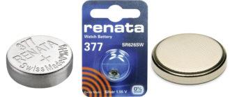 renata 377