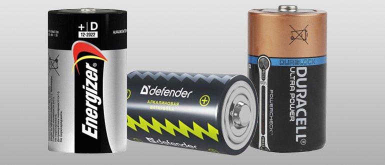 Батарейка LR20