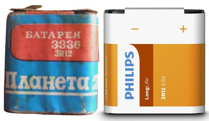 Старая и новая батарея 3R12