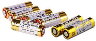 батарейки 12v