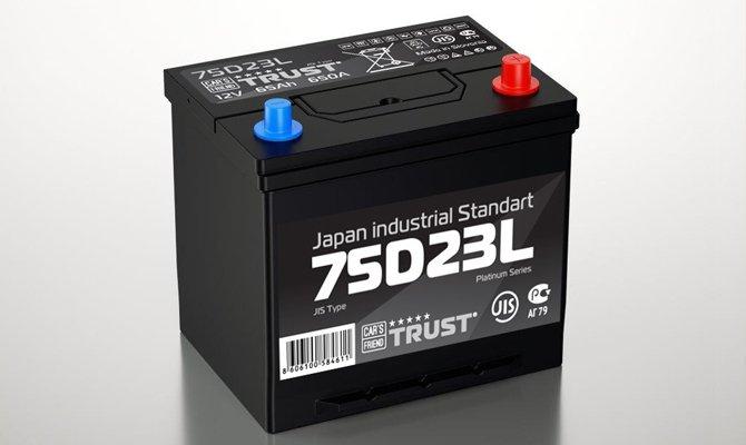 75D23L ASIA