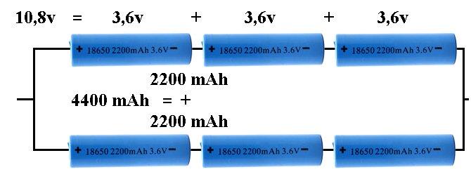 Схема соединения аккумуляторов в ноутбуке