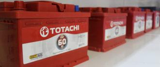 Аккумулятор Totachi