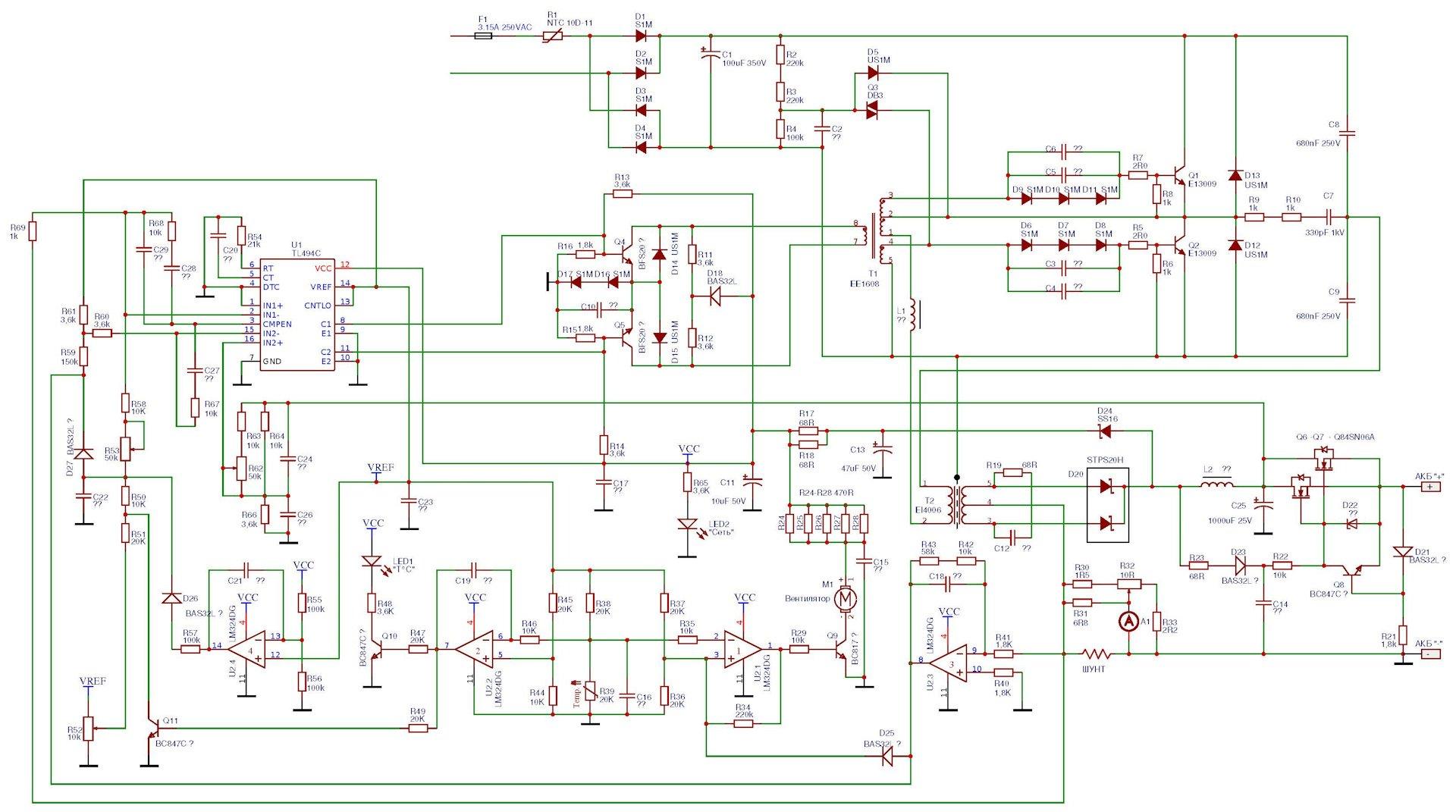 Принципиальная электрическая схема Орион Вымпел 265