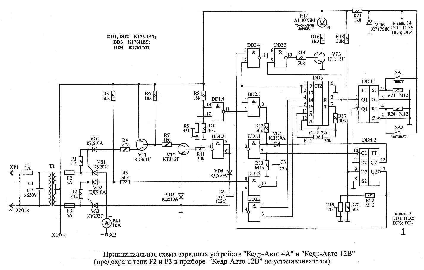 Принципиальная электрическая схема кедр авто 4а