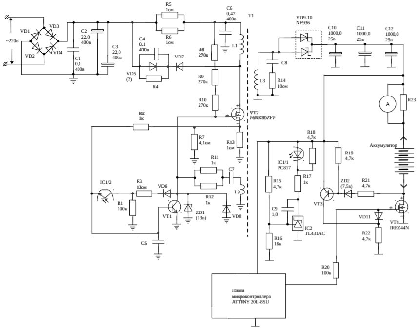 Принципиальная электрическая схема кедр авто 5