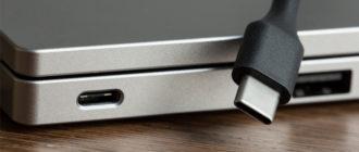 Заряжаем ноутбук через USB