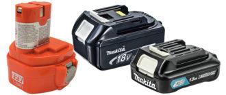 Аккумуляторы для шуруповертов Макита