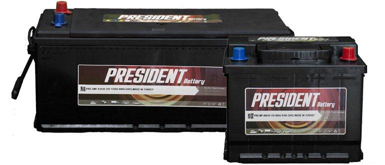 Аккумуляторы President