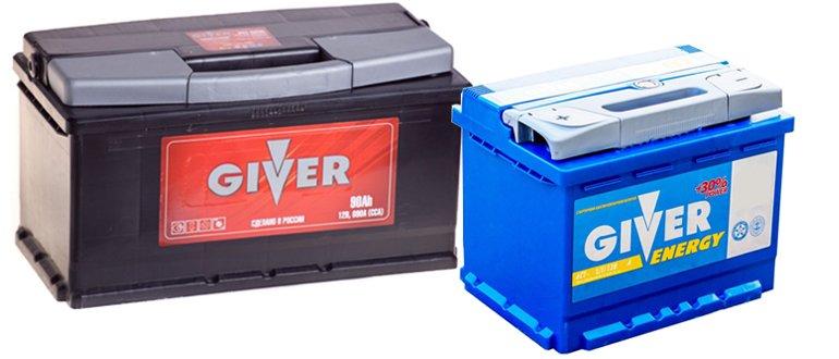 Аккумуляторы Giver