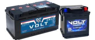 Аккумулятор Volt
