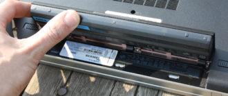 Вынимает аккумулятор из ноутбука
