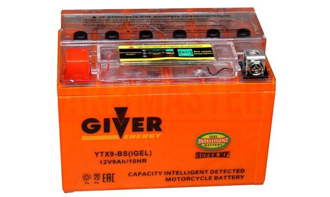 батарея для мотоцикла
