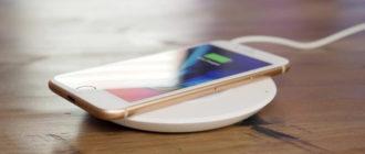 беспроводная зарядка apple iphone