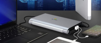 power bank для ноутбуков
