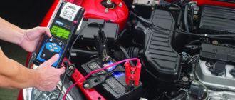 заряжаем необслуживаемый аккумулятор автомобиля
