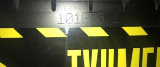 дата выпуска аккумулятора тюмень