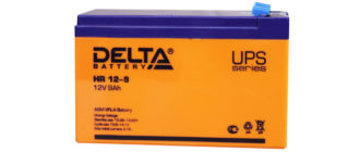 delta hr 12 9